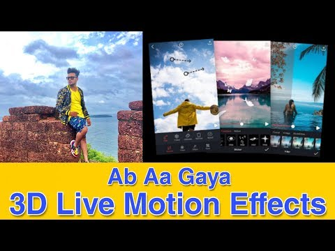 How To Create Motion Picture In Android | Motion Picture | Move Pic | For Instagram.