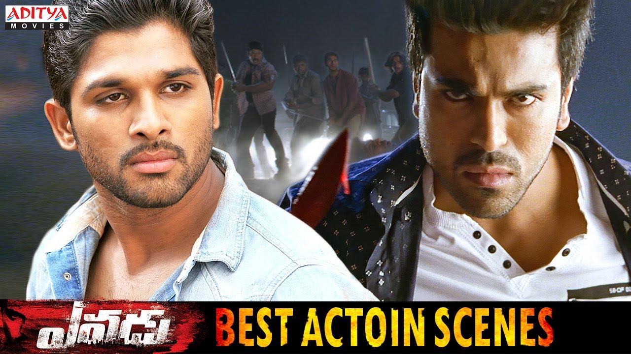 Download Ram Charan & Allu Arjun Best Action Scenes from Yevadu    Ram Charan, Shruti Haasan @Aditya Movies