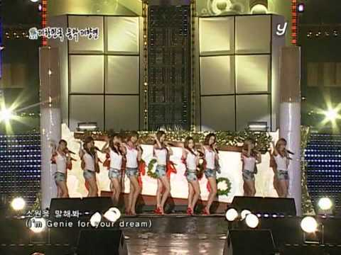 SNSD - Genie & Etude '09 Korea Music Festival Sep 5, 2009 GIRLS' GENERATION 720p HD