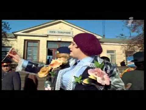 Верка Сердючка — На киевском вокзале
