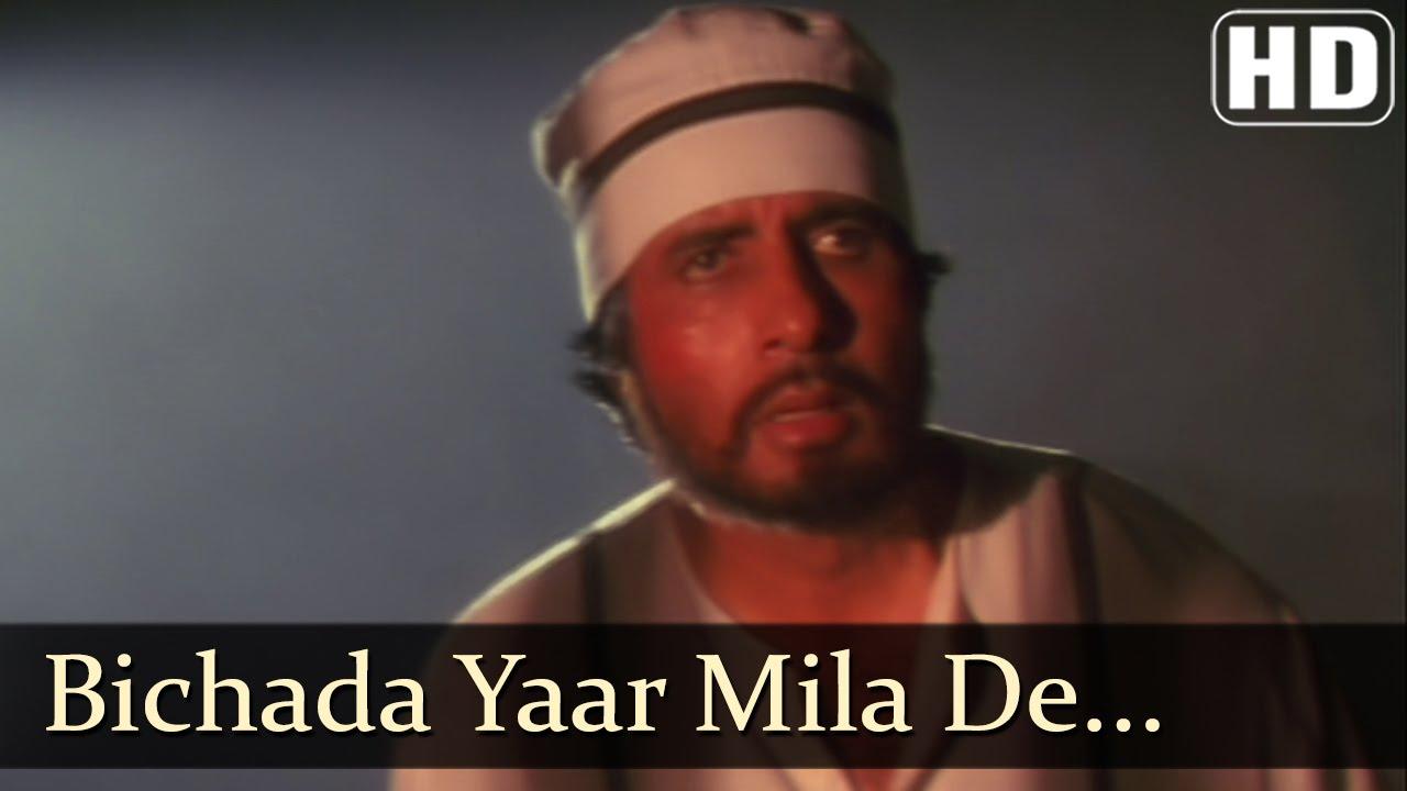 Download Khuda Gawah -  Bichhda Yaar Mila de - Mohd Aziz - Kavita Krishanmoorthy