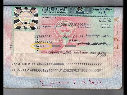 KUWAIT COMPLETE VISA APPLICATION REQUIREMENTS