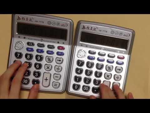LUIS FONSI - DESPACITO - Kalkulator jadi Instrumen