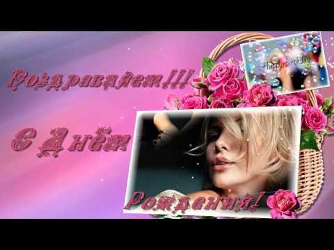 PSP Скачать бесплатно стиль Розы в корзине
