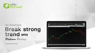 Break Strong Trend (Platinum Package)