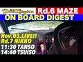 ドリフトキングダム Rd.6 MAZE オンボードカメラ ダイジェスト【Best MOTORing】2018