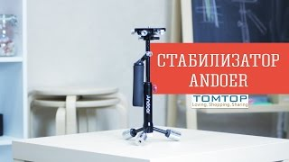 Стабилизатор (стедикам) Andoer для DSLR и камер из магазина Tomtop.com