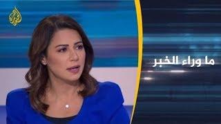 🇸🇦 ماوراء الخبر - ما رسائل هجوم الحوثيين على منشآت النفط بالسعودية؟