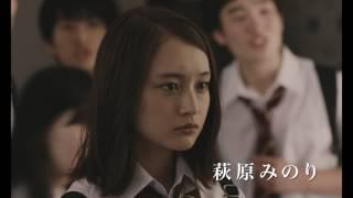 7/15『ハローグッバイ』渋谷ユーロスペース他全国順次公開!