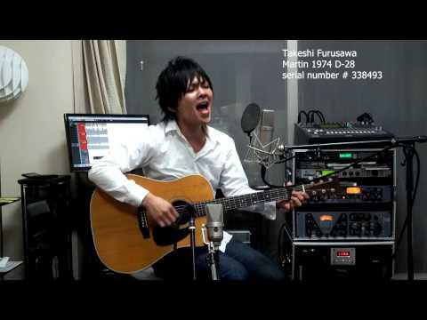 Just Take My Heart Mr Big Martin 1974 D-28 古澤剛 Takeshi Furusawa