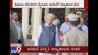 Karnataka Governor Vajubhai Vala Visits Mysore Palace With Family