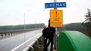 видео Пересечение границ земельного участка с границами населенного пункта