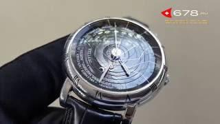 Ulysse Nardin Planetarium Copernicus 839 70 часы из платины