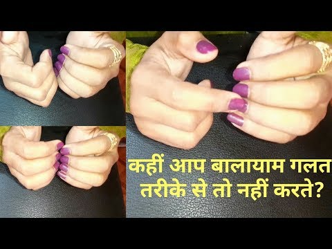 How to do properly Balayam Yoga the nail rubbing exercise for hair regrowth.
