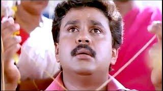 ഒരു കല്യാണം കൂടാൻ പോയതാ... പക്ഷെ കെട്ടേണ്ടി വന്നു |Malayalam Comedy | Super Hit Comedy Scenes