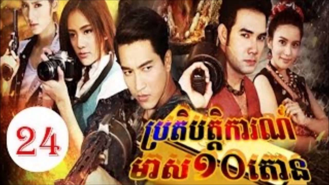 Youtube Thai Movie Free Online 7