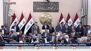 العراق.. جدل قانوني بخلفيات سياسية
