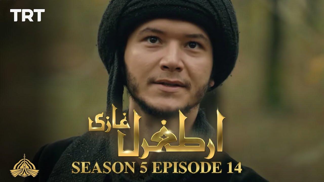 Ertugrul Ghazi Urdu | Episode 14| Season 5