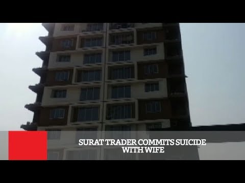 Surat Trader Commits Suicide With Wife