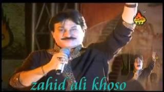 Shaman Ali Mirali New Album 2012 Tosan Pyar  Pak De Achan Ji BY Zahid  khoso