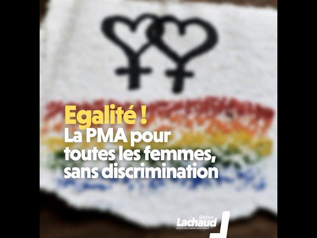 Egalité ! La PMA pour toutes les femmes sans discrimination