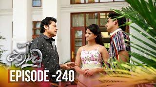 Thoodu | Episode 240 - (2020-01-17) | ITN Thumbnail