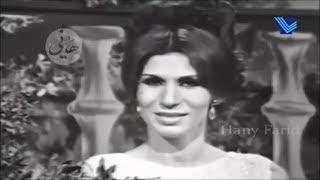 פריד אל אטרש והזמרת פאייזה - סת אל חבאייב  Farid al Atrash and Fayza - set el habayeb