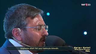 Mustafa Altın - Ankebut (56-63) Kur'an-ı Kerim'i Güzel Okuma Yarışması