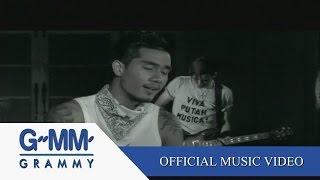 ซบที่อกฉัน - Clash【OFFICIAL MV】