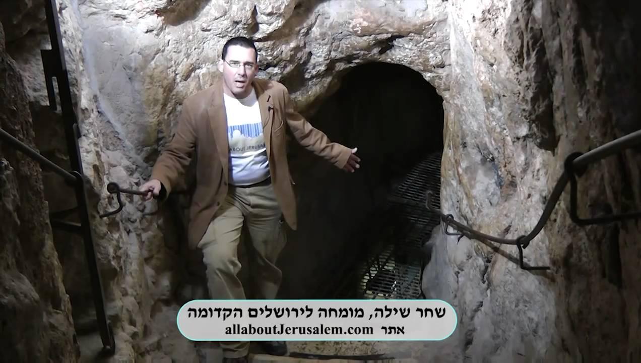 נקבת השילוח - נקבת חזקיה - עיר דוד, ירושלים