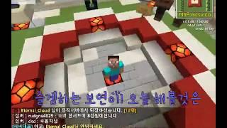 마인크래프트 1.5.2 마인팜서버 홍보[뮤직팜]