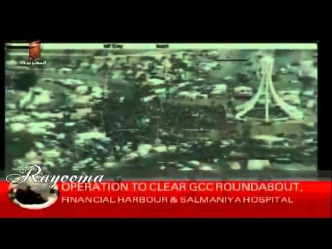 Operation to clear GCC roundabout_ Financial Harbour and Salmaniya hospital in Bahrain.flv