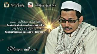 Download Mp3 Alkaunu Adloo-a Full Lirik Full Hd - Habib Abdullah Bin Ali Al Athos