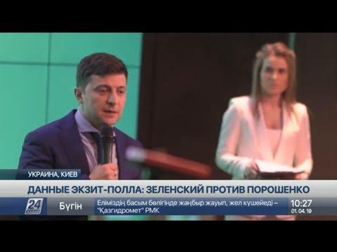 В.Зеленский рассказал, что сделает в первую очередь в случае победы на выборах