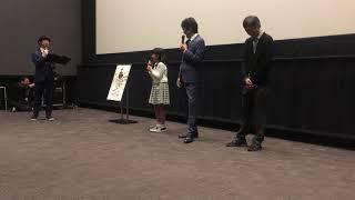 10/14に行われました 京都国際映画祭の舞台挨拶をノーカットで公開です...