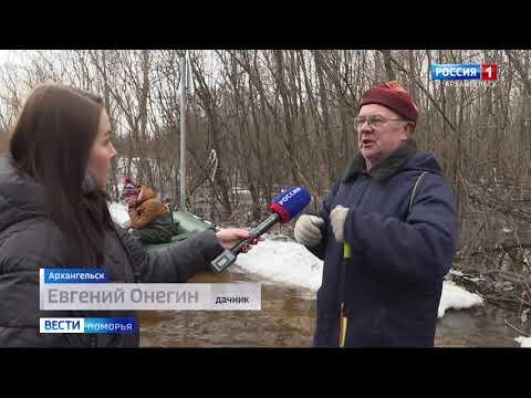 Ледоход к Архангельску придет не раньше, чем завтра