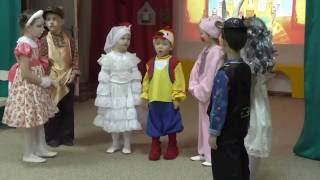Детский спектакль-мюзикл