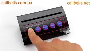 Инструкция 2 - Как сделать вывод своего названия кнопки вызова на пейджер-часы официанта R-06 RECS