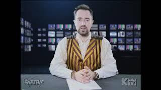 KTV - Legend of Avatar Country Film Release