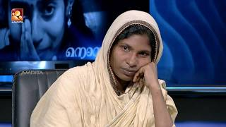 Kathayallithu Jeevitham |Sajeena & Shijam Case | Episode #05 | 27th July 2018