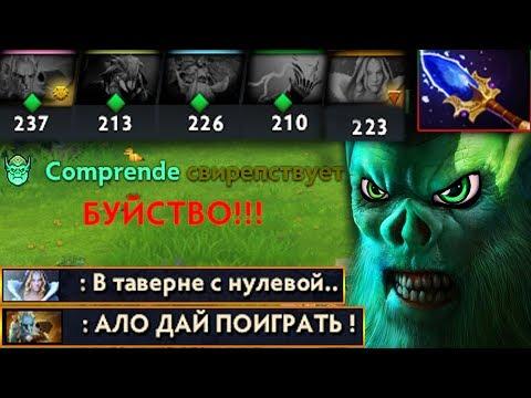 видео: ЗАБЫТАЯ ИМБА ВЕРНУЛАСЬ - necrophos ДОТА 2