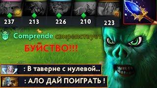 ЗАБЫТАЯ ИМБА ВЕРНУЛАСЬ - NECROPHOS ДОТА 2