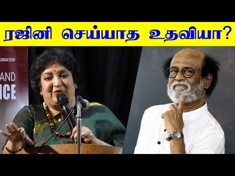 40 Years Of Support - Latha Rajinikanth Opens Up About Superstar! | Latha Rajinikanth Press Meet