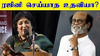 40 Years Of Support – Latha Rajinikanth Opens Up About Superstar!