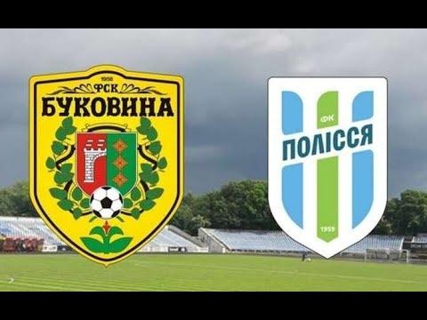 БУКОВИНА 2:0 ПОЛІССЯ | 2017-18, Вторая лига Украины. Группа А / 15-й тур