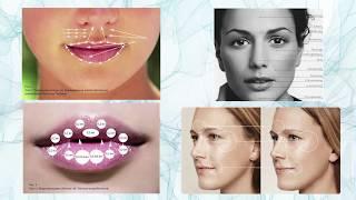 Инъекции красоты: Биоревитализация, Ботокс, Контурная пластика, Мезотерапия(, 2017-09-11T04:52:01.000Z)