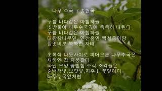 시 이야기  ♡♡♡♡♡…