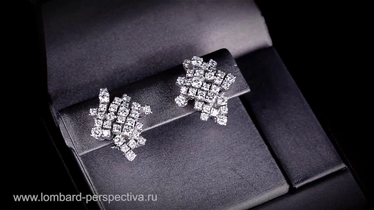 старинные золотые серьги с бриллиантами ХIХвек.avi - YouTube
