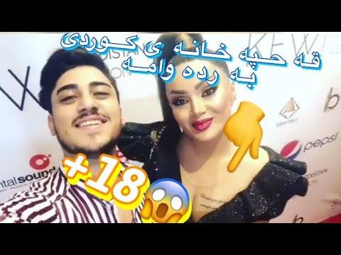 Download موديلى قه حپه خانه به رده وامه له كوردستان. +18 Yarjan