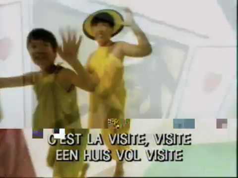 Lenny Kuhr  - Visite ( KARAOKE ) Lyrics